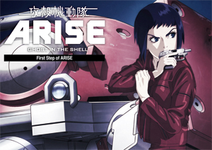 INVITATION TO ARISE DVDパッケージ