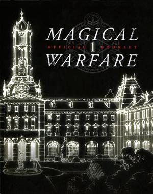 「魔法戦争 Blu-ray&DVD」初回生産特典ブックレット